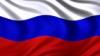 коллекционные шарфы сборной России