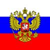 Российские клубы