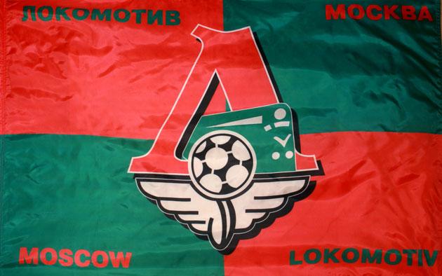 флаг локомотива