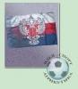 Флаг Новороссия (1) 90х135 см.