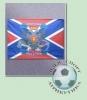 Флаг Новороссия (3) 90х135