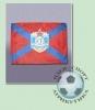 Флаг СКА хоккей 60х40