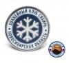 Значок ХК Сибирь 1 металл