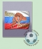 Флаг Россия с медведем 60x90
