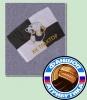 Флаг ХК Трактор  средний