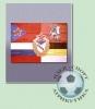 Флаг ЦСКА-Москва-Имперка-Россия (90х60)