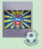 Флаг ВВС Монино (90х135)
