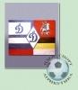 Флаг Динамо-Москва-Имперка-Россия (90х60)