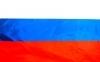 "Флаг ""Россия"" 90х60"