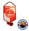 Вымпел малый 1 ФК Абердин Шотландия