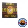 Стикер5 ЦСКА