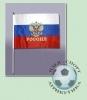 "Флаг  ""Россия"" 30х45"